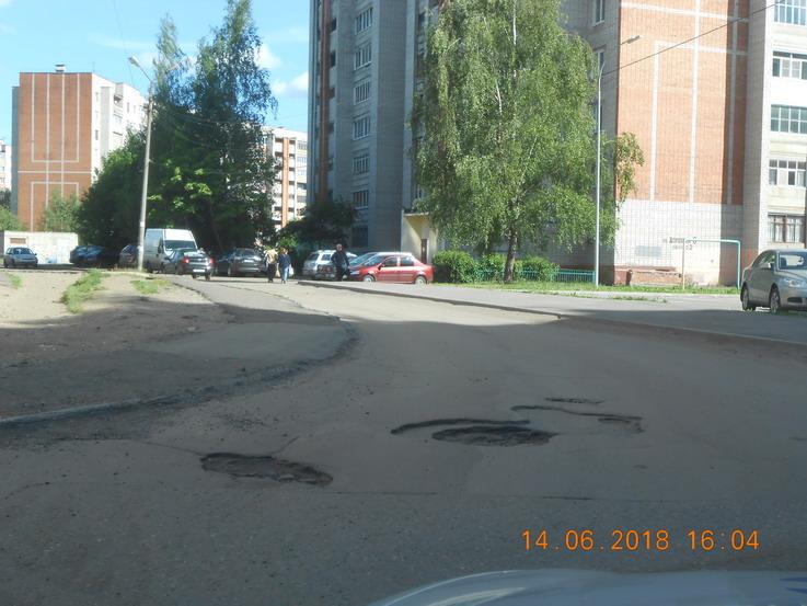Дороги во Фрунзенском районе отремонтируют через суд
