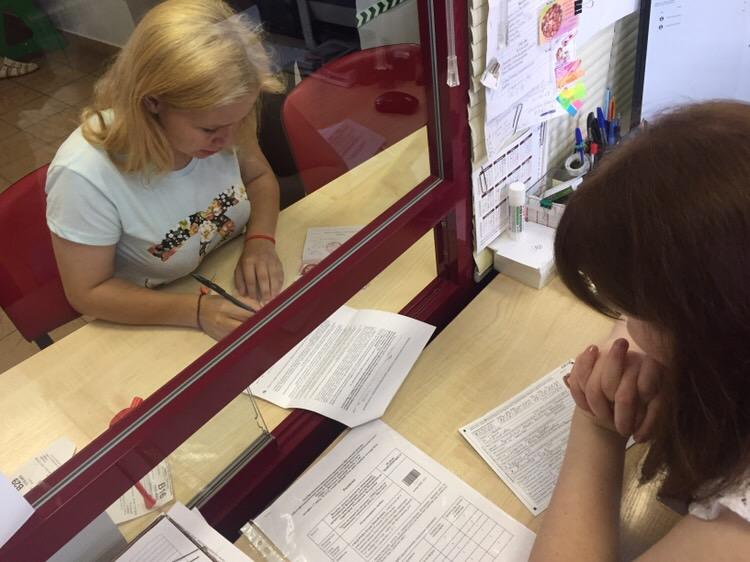 Подростки могут получить свой первый паспорт через центры «Мои документы»