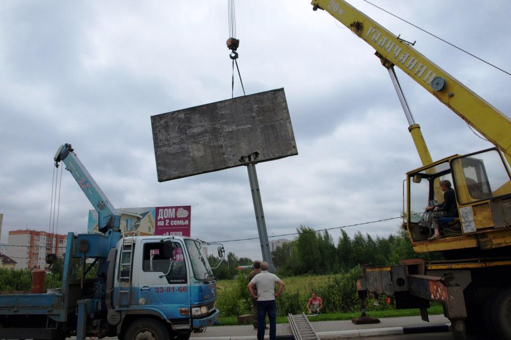 В Ярославской области демонтировали 90 незаконных рекламных конструкций