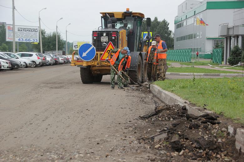В Ярославле начался ремонт улицы Громова