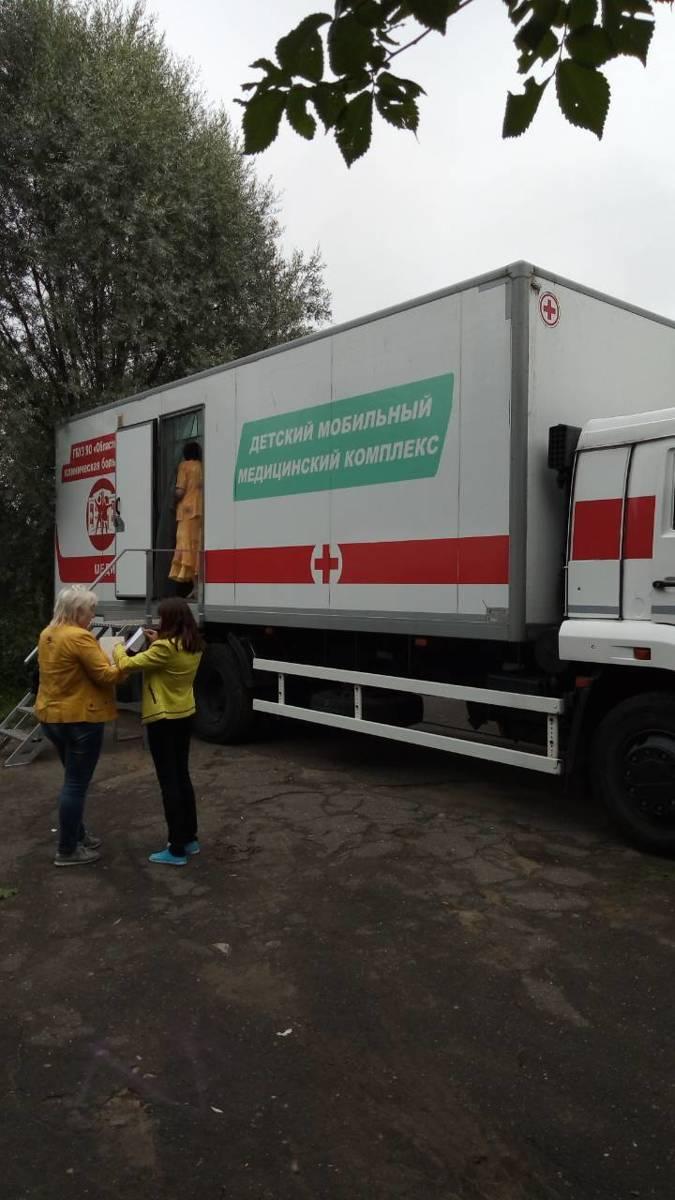 В труднодоступных населенных пунктах Ярославской области работает мобильная бригада детских врачей
