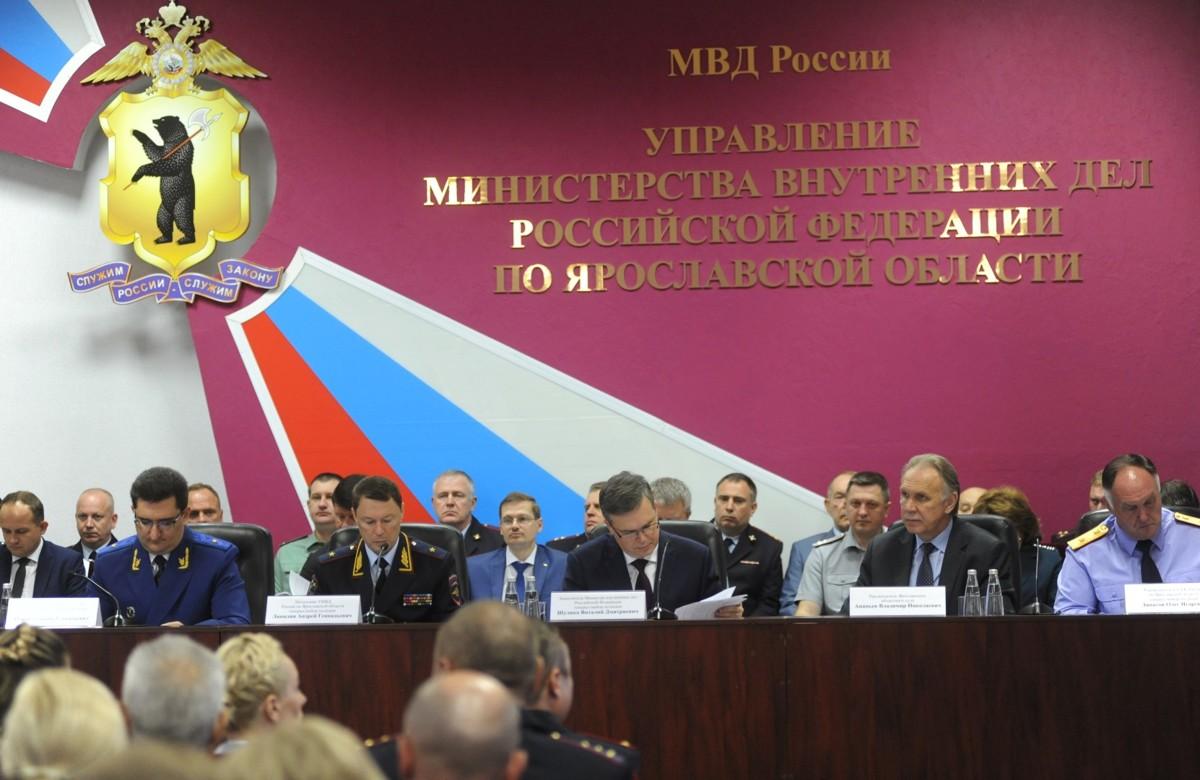 В Ярославской области снизилась преступность