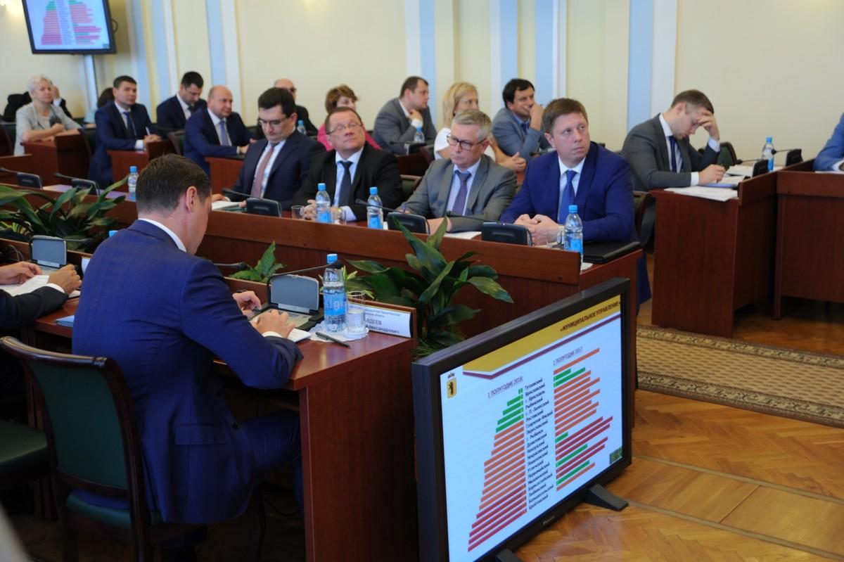 Тутаевский район лидирует в «Рейтинге-76» по итогам первого полугодия