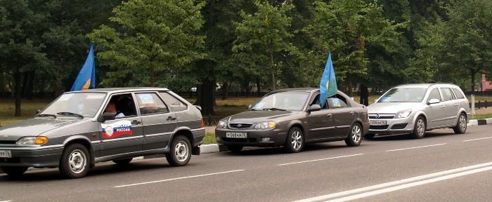 В Рыбинске в честь Дня ВДВ состоится автопробег