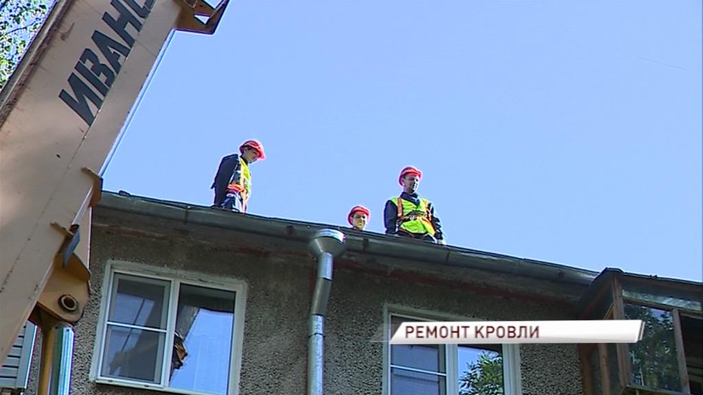 В Ярославле начали капремонт крыши проблемного дома на Ленинградском проспекте: видео