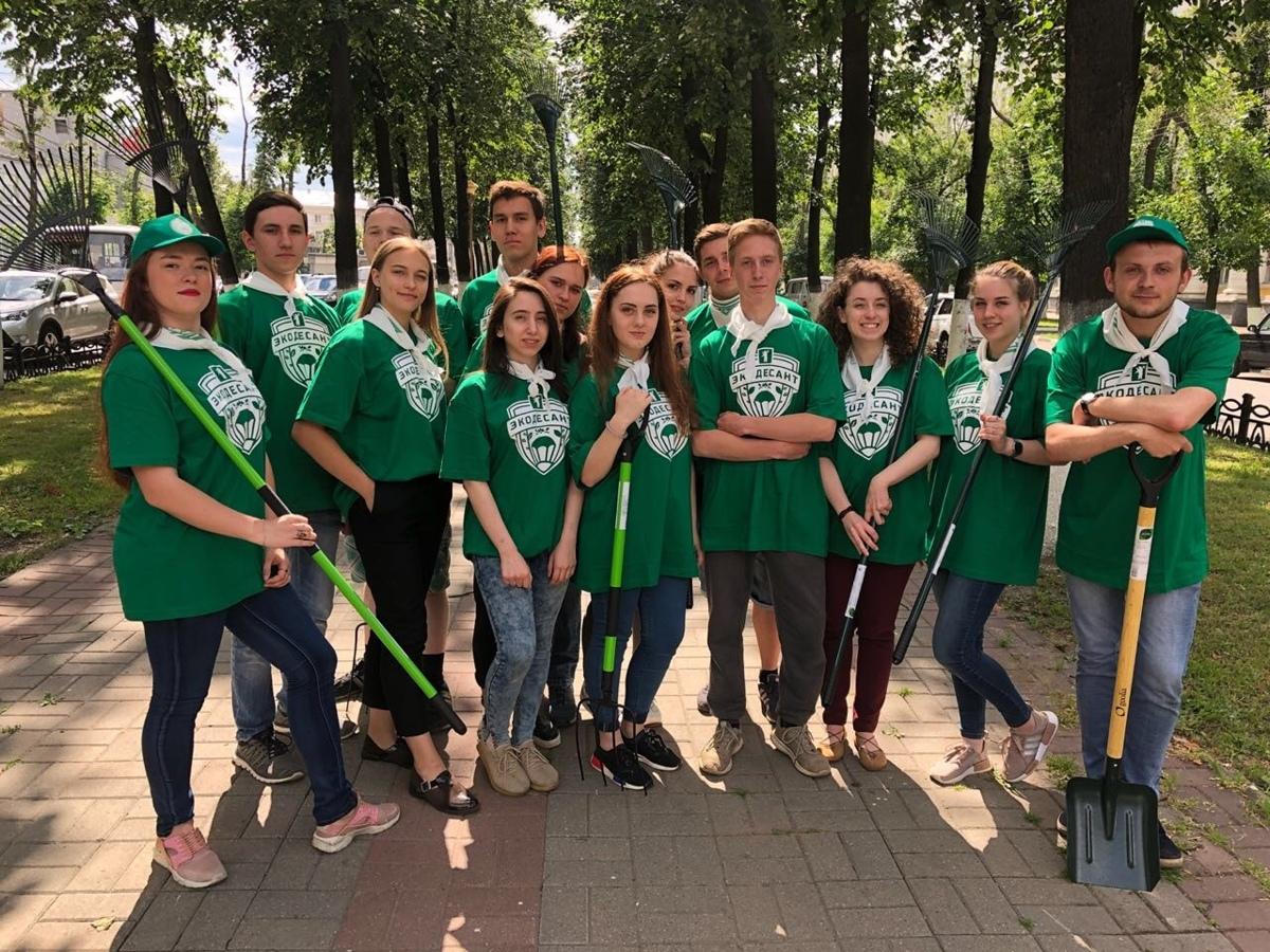 Ярославцы решат, где волонтеры «Экодесанта» проведут следующий субботник