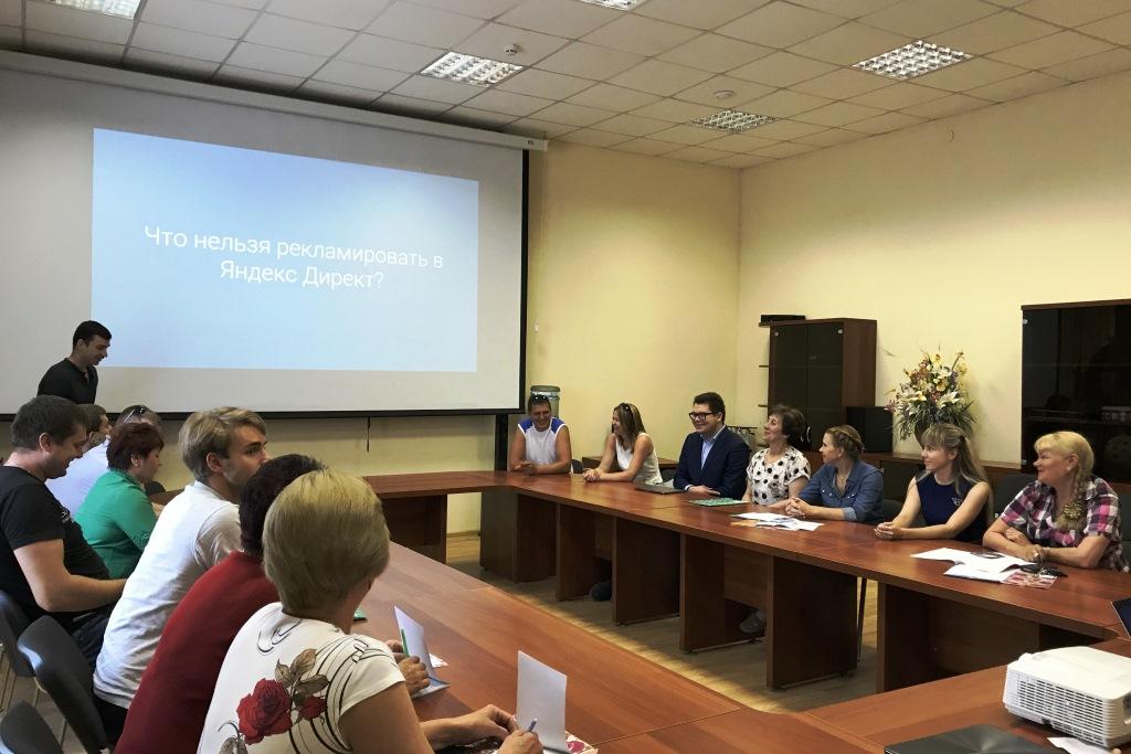 В июле бесплатное обучение прошли более 200 предпринимателей Ярославской области