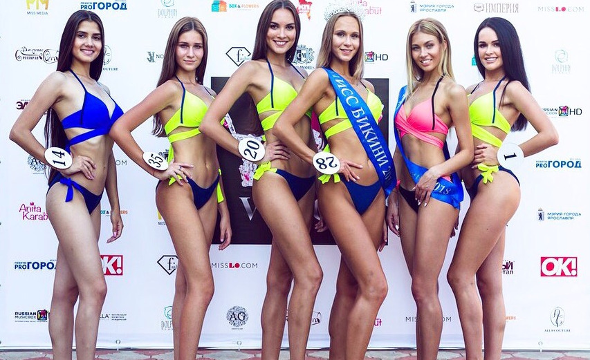 В Ярославле выбрали победительницу интернационального конкурса красоты