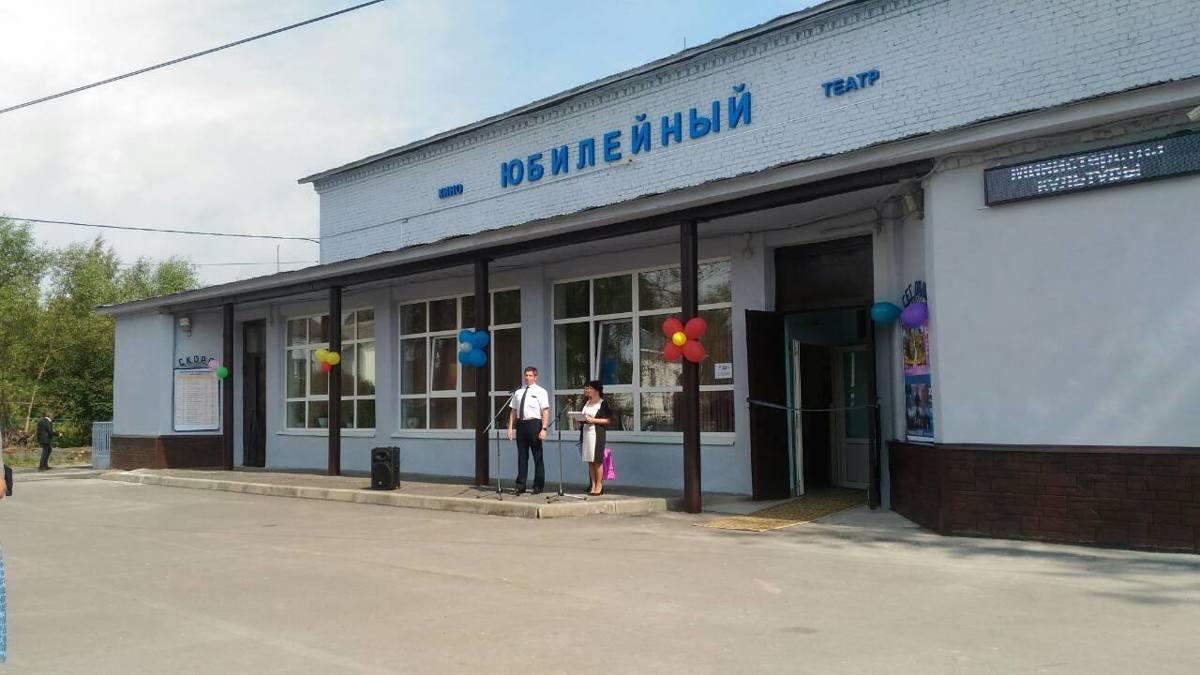 В Ярославской области после реконструкции открылся кинотеатр