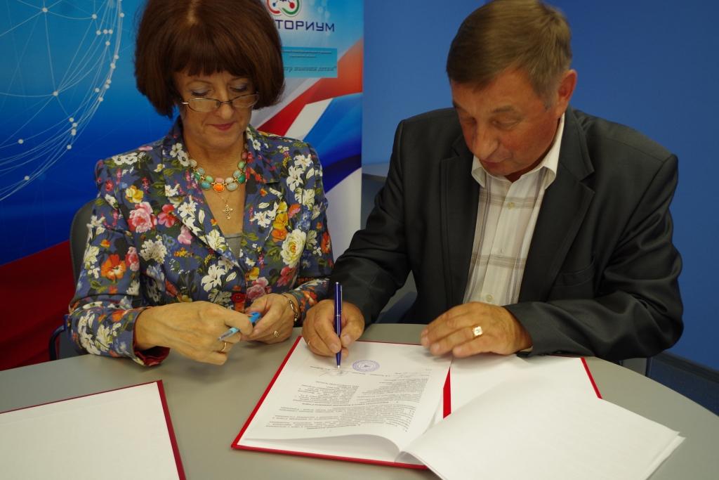 В Ярославской области появятся 10 опорных центров дополнительного образования