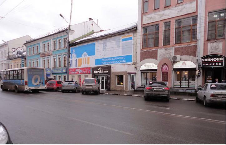 В центре Ярославля появился еще один объект культурного наследия