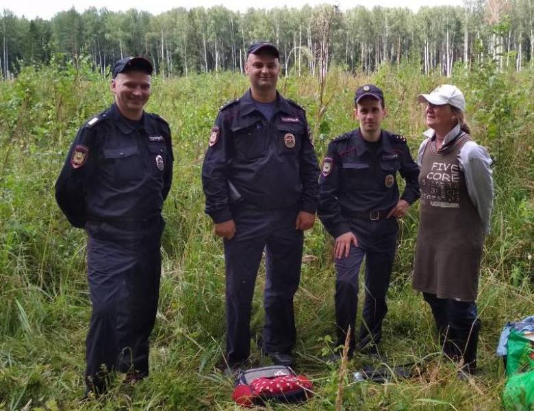 В Ярославской области полицейские нашли в лесу тайник с рюкзаком и 12 тысячами рублей