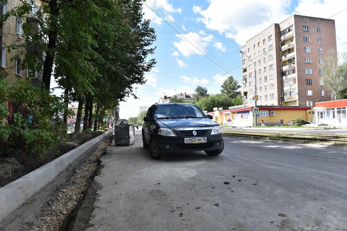 В Ярославле ремонт улицы Чкалова завершат к 1 сентября