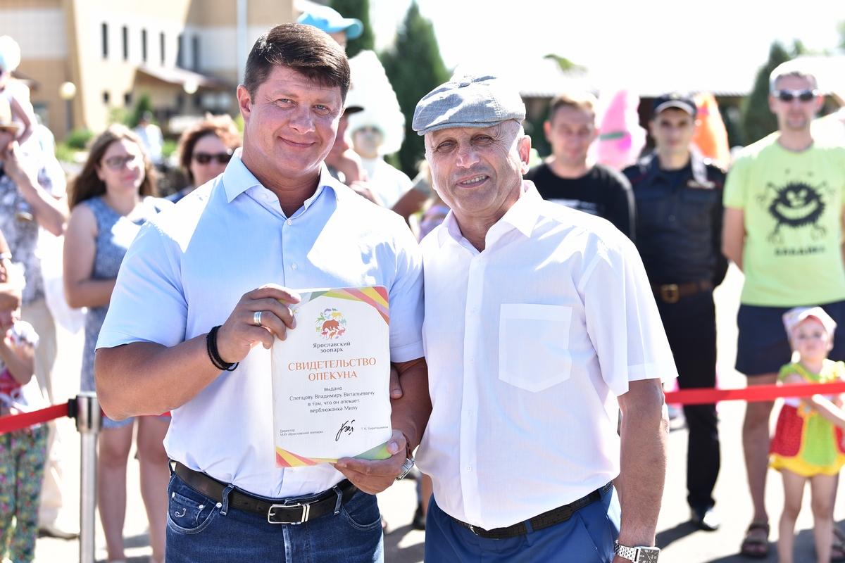 В Ярославском зоопарке в рамках празднования юбилея открыли ветеринарную клинику