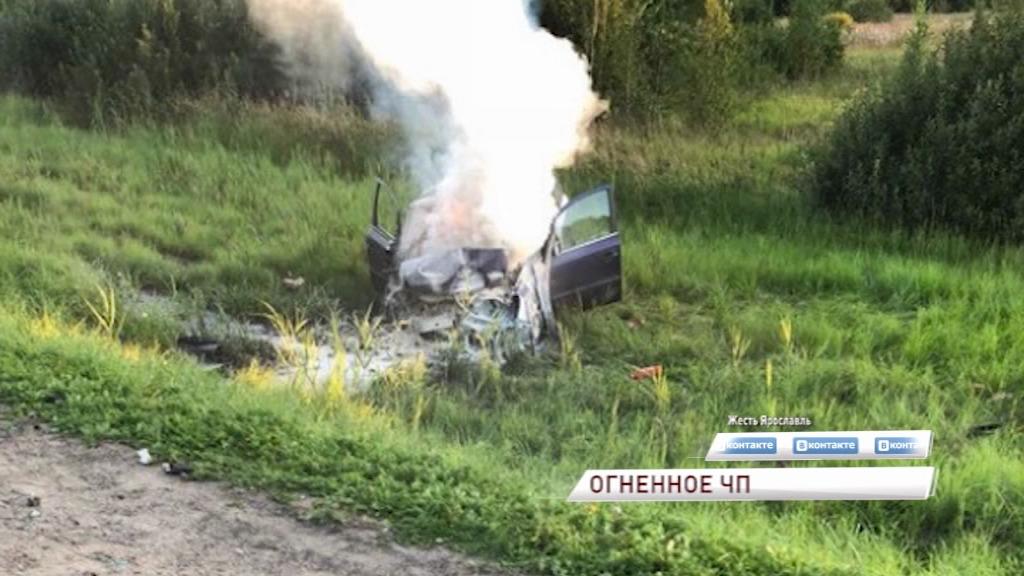 Появилось видео жуткого ДТП под Ярославлем, в котором пострадали три человека