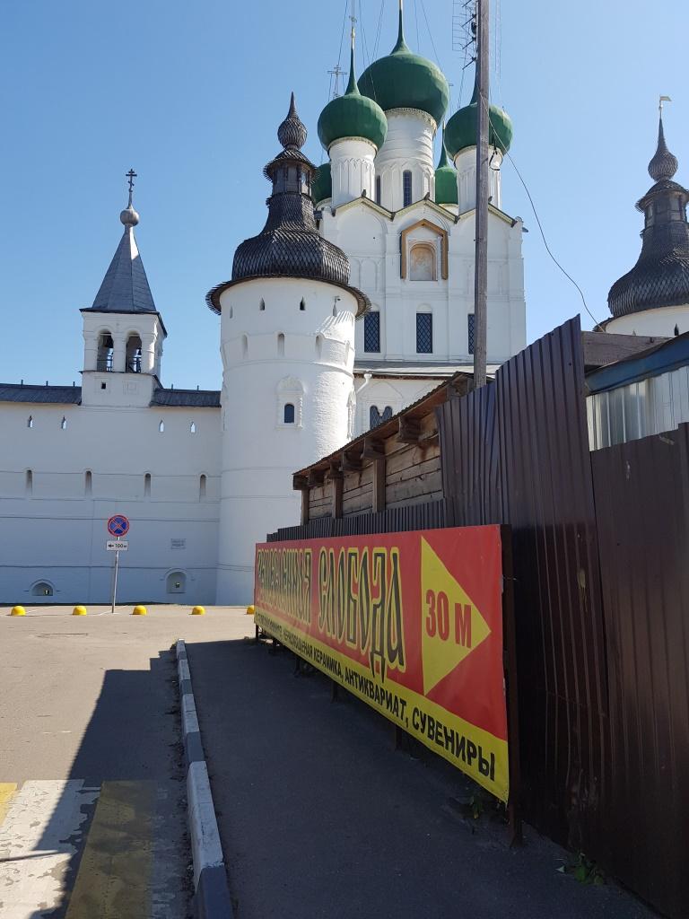 В туристической зоне Ростова выявлены незаконные рекламные конструкции