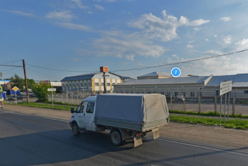 Ярославское предприятие оштрафовали за отсутствие контроля вредных выбросов в атмосферу