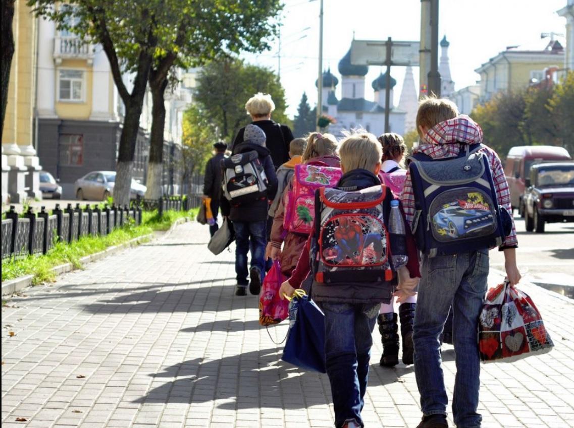В Ярославле стартовала благотворительная акция «Собери ребенка в школу»