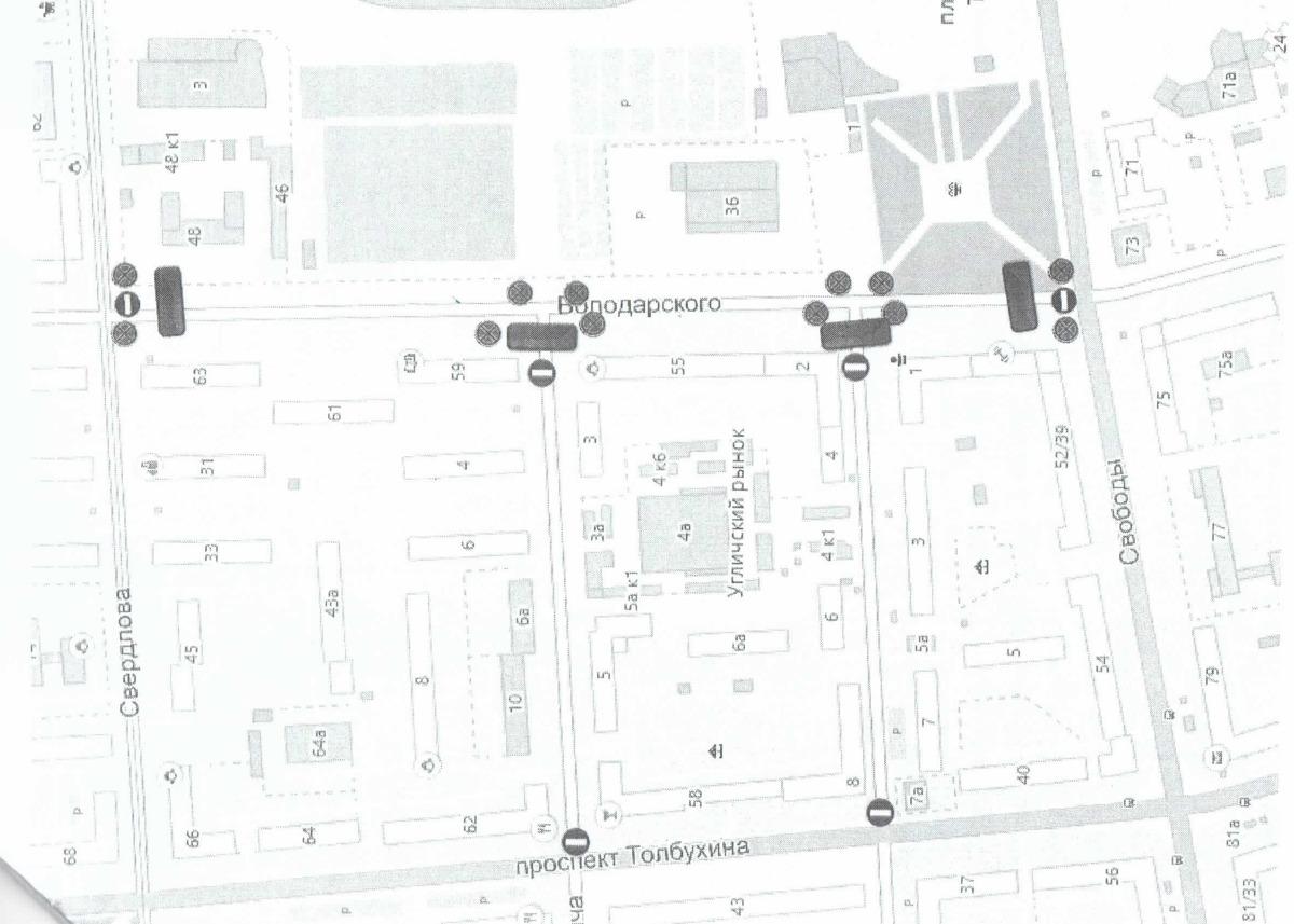 В Ярославле из-за футбола перекроют улицы в центре города