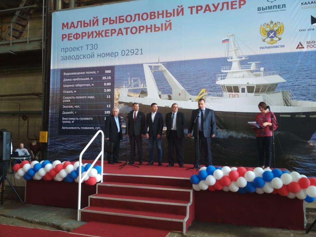 «Верфь братьев Нобель» построит рыболовное судно по заказу мурманского предприятия