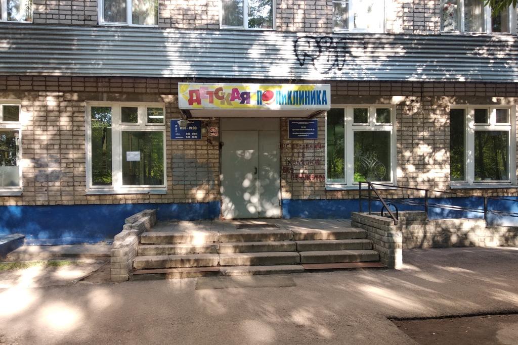 «Бережливое производство» охватило 35 лечебных учреждений Ярославской области