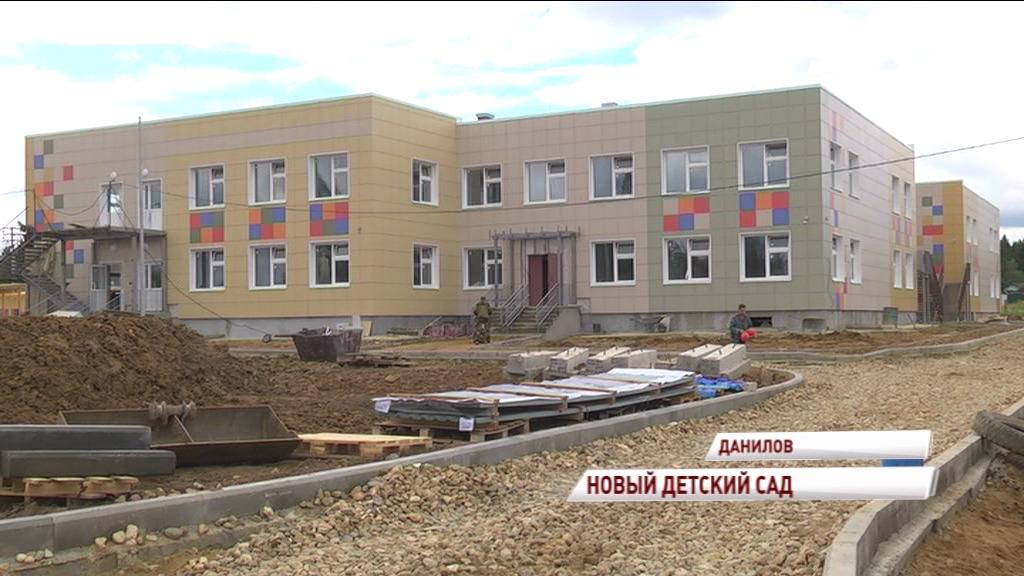 Детский сад в Данилове достроят уже в сентябре