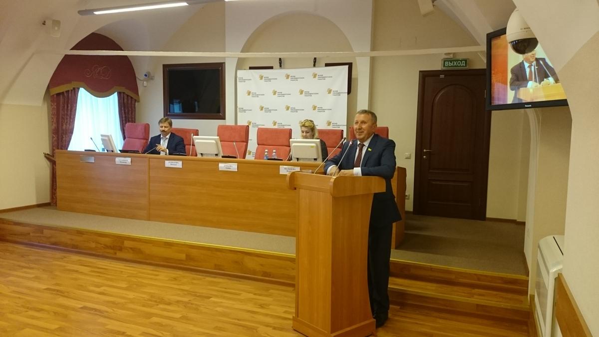 Ярославским общественникам рассказали, как получить президентский грант на реализацию социальных проектов