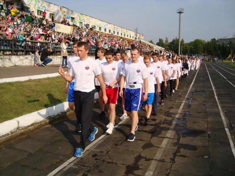В Рыбинске на Дне спорта выступят парашютисты