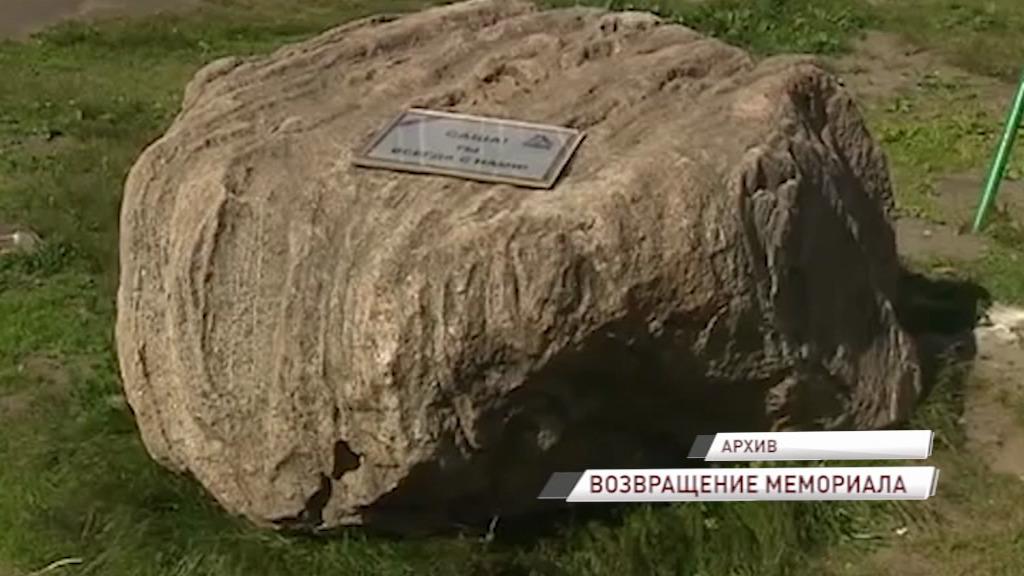 В Ярославле памятник погибшему массажисту «Локомотива» вернули на место