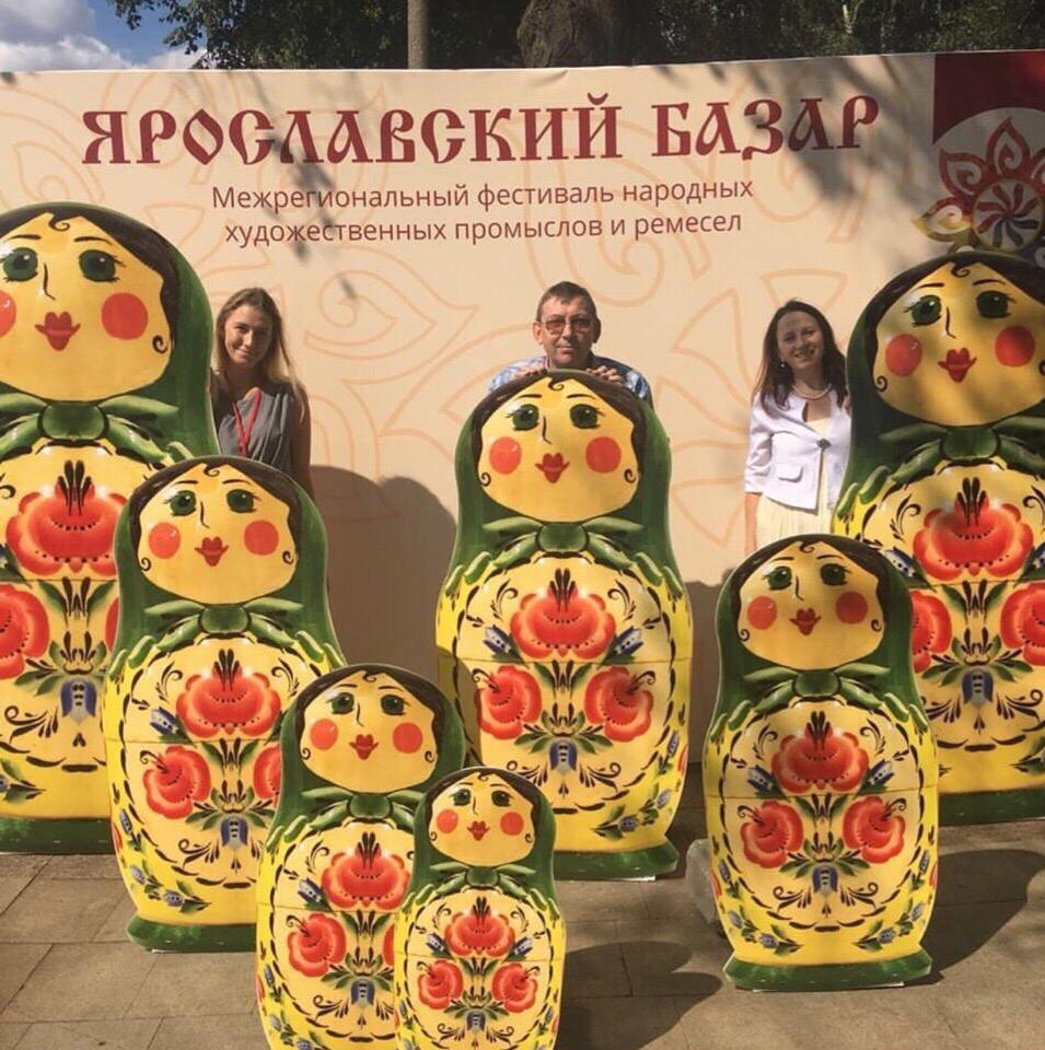 Ярославский базар - 2018