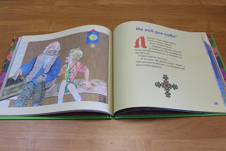 Первоклассникам Ярославля 1 сентября подарят по книге