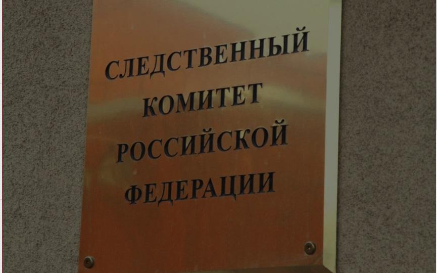 Задержаны еще двое подозреваемых по делу об истязаниях в колонии под Ярославлем
