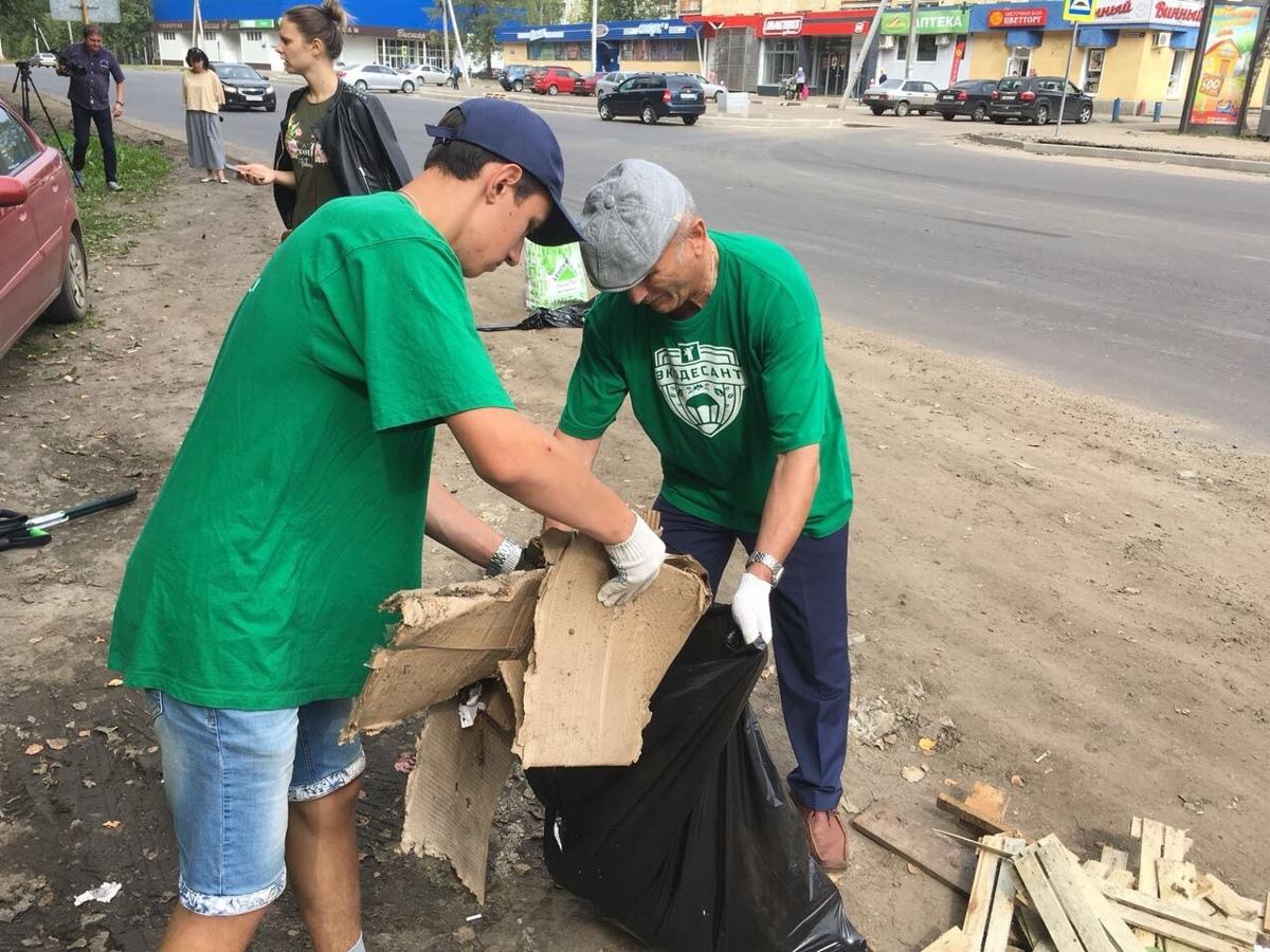 Ярославские волонтеры очистили лес за Волгой от мусора