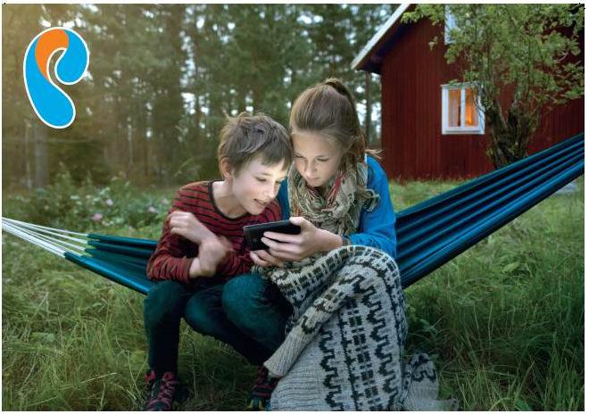 «Ростелеком» предложил смотреть «ТВ-онлайн»