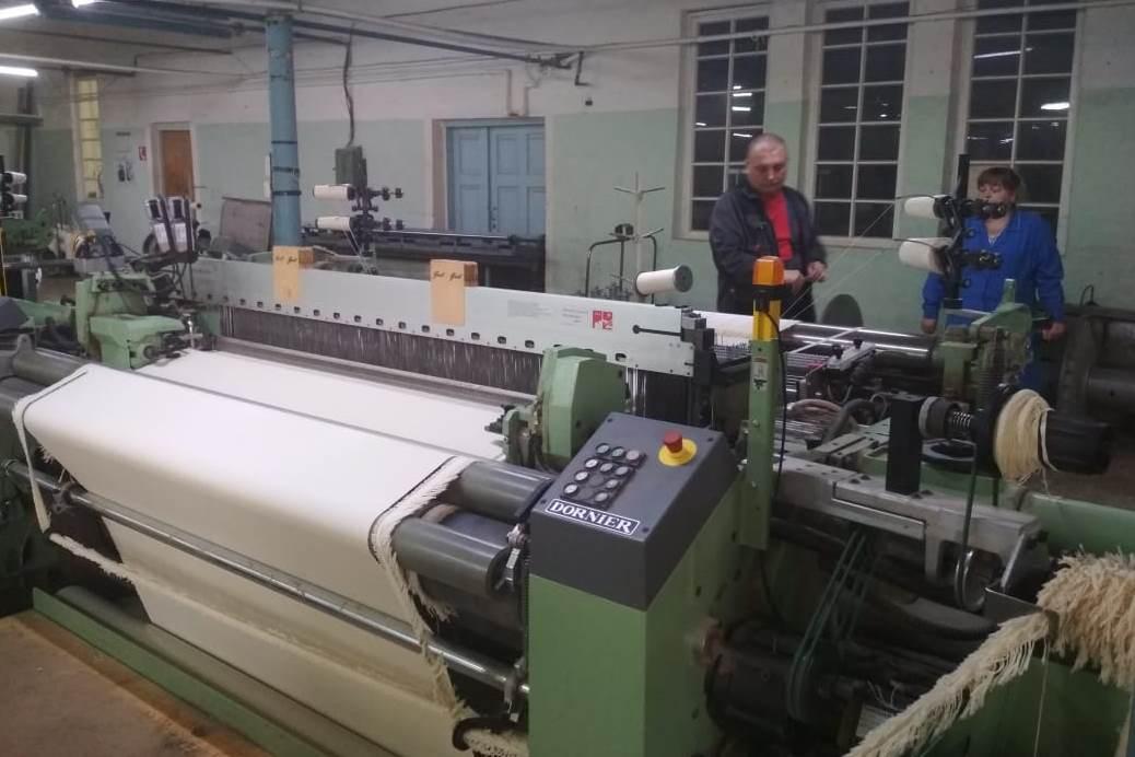 Предприятие в Ярославской области получило федеральные субсидии на развитие производства