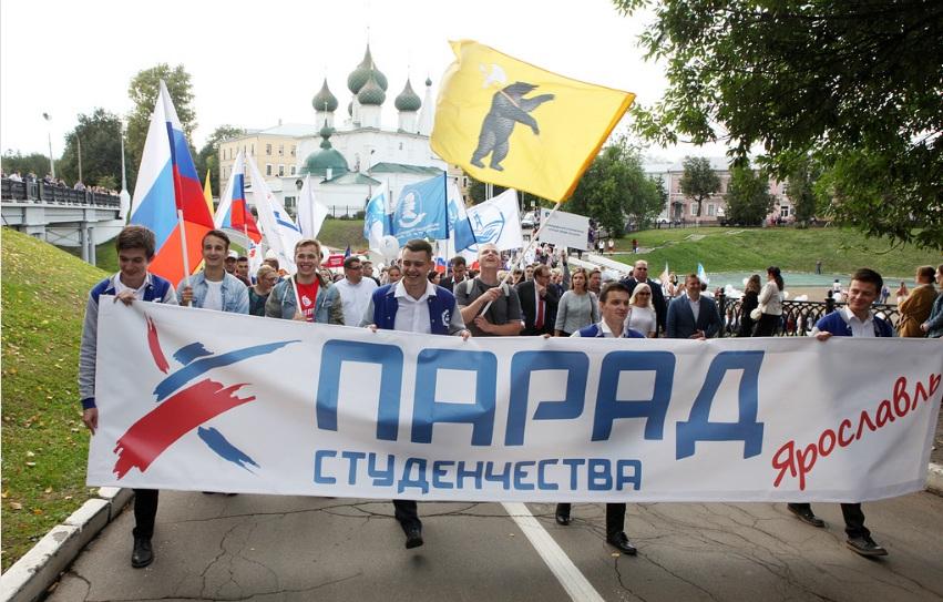 Более 5 тысяч учащихся приняли участие в Параде студенчества в Ярославле - фото