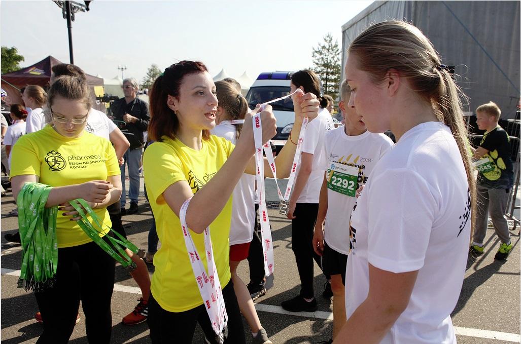 На старты полумарафона в Ярославле вышли около 7 тысяч человек - фото