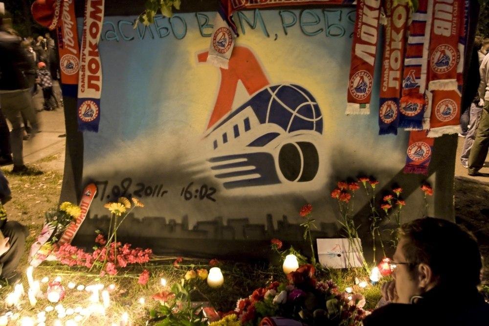 В Ярославле состоится велопробег в память о погибшей команде «Локомотив»