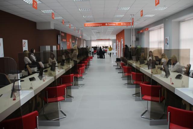 За пять лет в МФЦ в Ярославской области предоставлено более 2 миллионов услуг