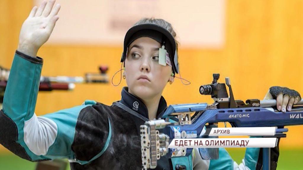 Ярославна примет участие в Олимпийских Играх - 2020