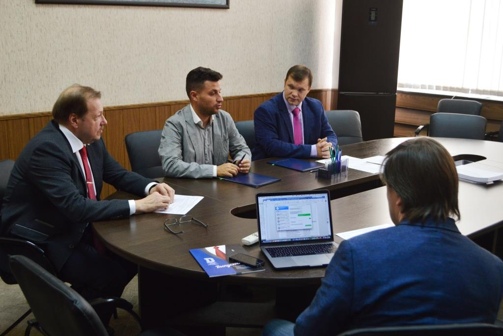 В Ярославской области начал работу первый эндаумент-фонд