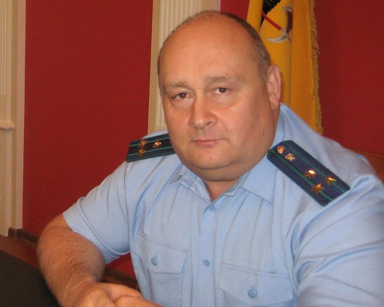 В Ярославле назначен новый прокурор Кировского района