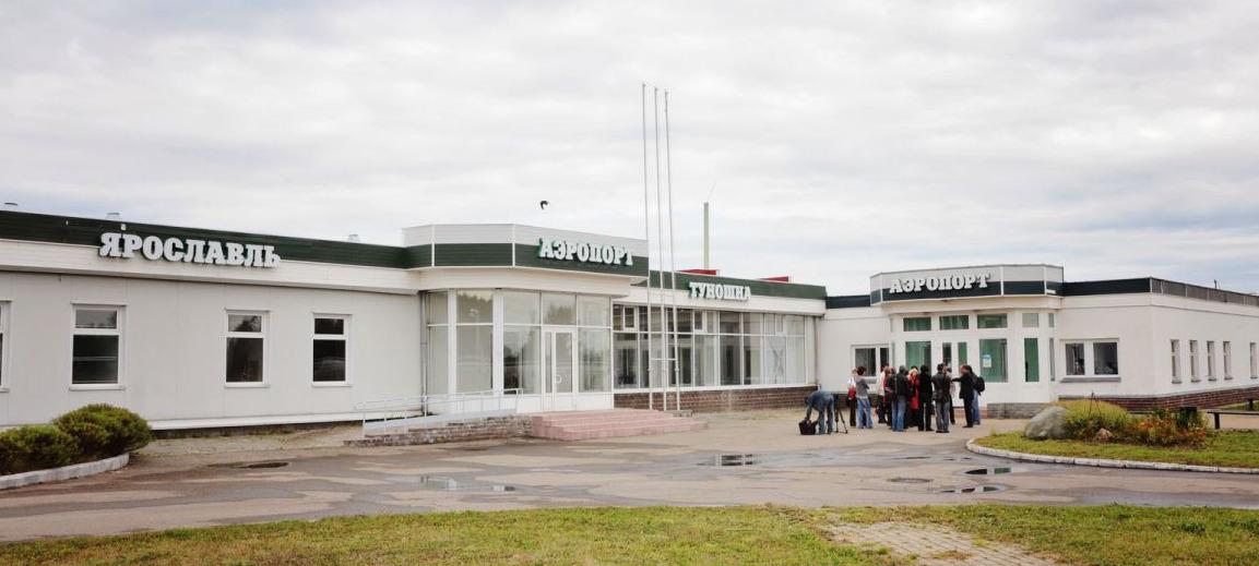 Ярославский аэропорт Туношна лишился генерального директора