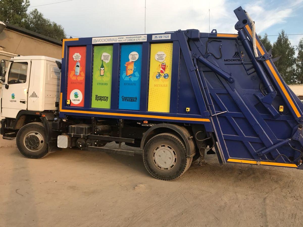 «Хартия» привезла в Ярославскую область дополнительную спецтехнику для вывоза мусора