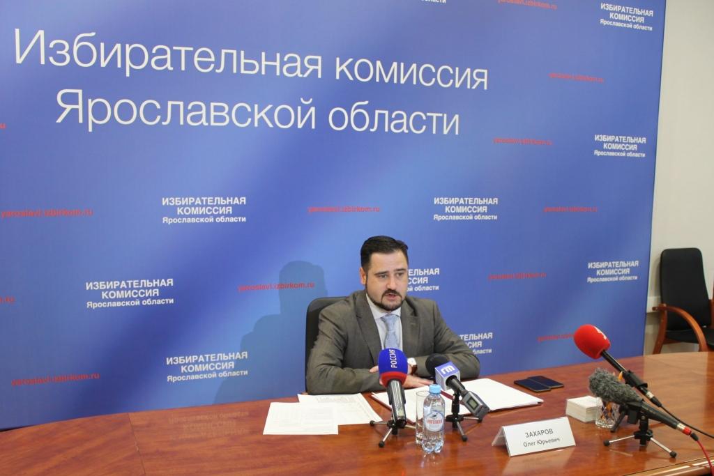 Подведены предварительные итоги выборов в Ярославскую областную Думу: список победителей