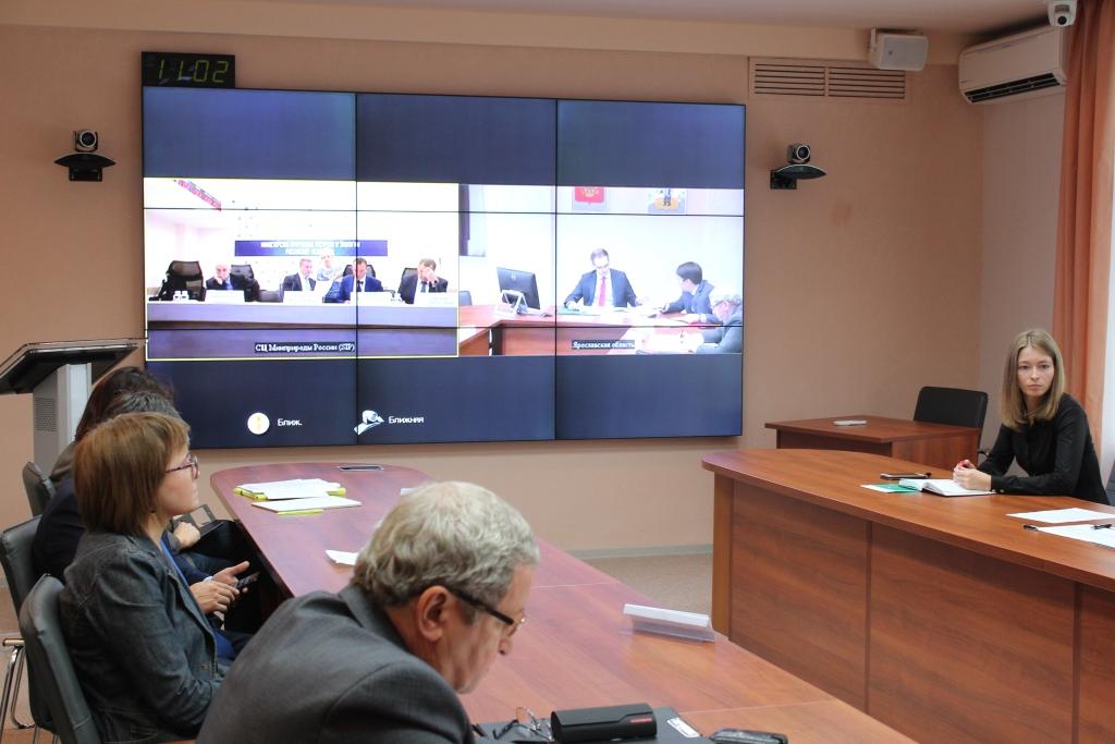 Опыт Ярославской области в сфере охраны окружающей среды признан передовым на федеральном уровне