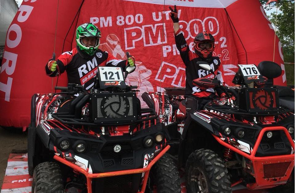 Ярославцы стали призерами международных соревнований по гонкам на квадроциклах