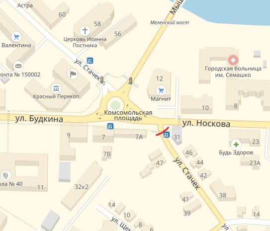 Жители Перекопа заявили о необходимости установки светофора на Комсомольской площади