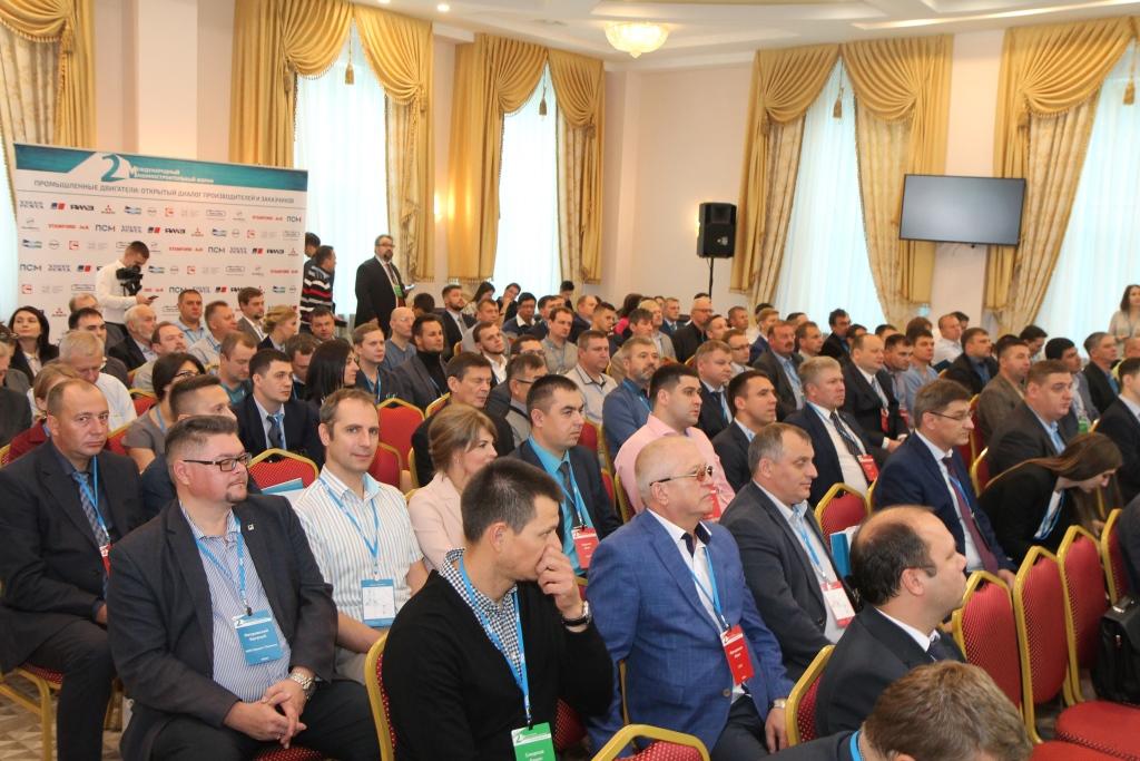 В Ярославле прошел второй Международный машиностроительный форум