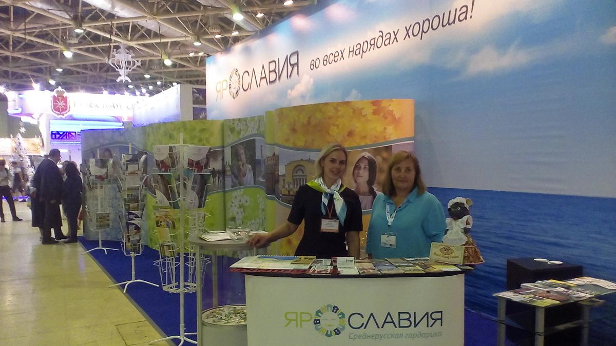 Ярославская область принимает участие в международной туристической выставке «Отдых»